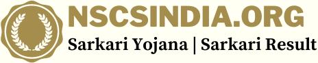 nscsindia.org